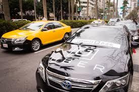 Uber 合作租賃車行漏開發票將被補稅加罰