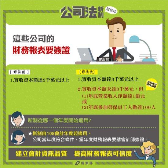 news_pic_427_1.jpg