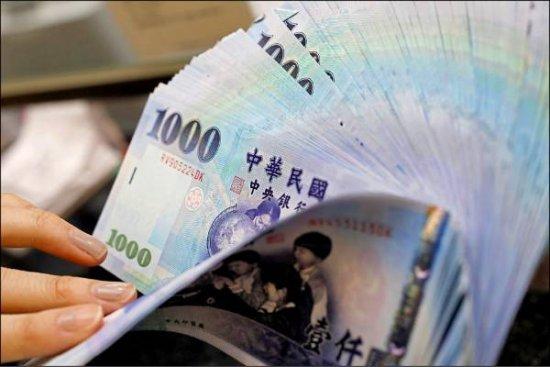 租稅天堂BVI、開曼拒紙上公司 衝擊3.1兆台資